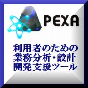 pexa_logo2